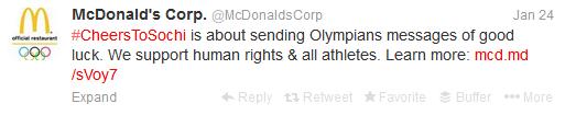 mcdonalds response